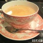 西洋茶館 - ロシアンミルクティ