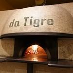 Pizzeria da Tigre - ☆ステキなピッツァ釜(*^^)v☆