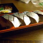 廣寿司 栄チカ南 - 鯖寿司