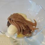 タテル ヨシノ ビズ  - 栗のクープグラッセ