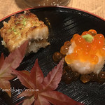 魚ノ巣 -