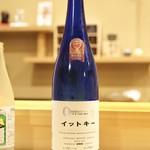 鮨 あらい - ☆玉川酒造のイットキー