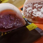 Sweets Shop Clione -