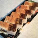 京樽 - 穴子鮨