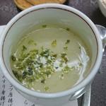シーサイドホテル屋久島 - 山芋