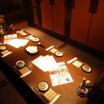 隠れ菴 忍家 - 掘りごたつテーブル