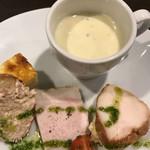 ラ・ヴォワ - 前菜 に スープ