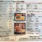 BurgerCafe honohono - 2017.11.11
