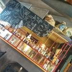 タネ カフェ -