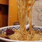 中国ラーメン揚州商人 - スーラータンメン910円の激辛 麺アップ
