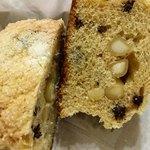 パンやきどころ RIKI - チョコチップとマカダミアンナッツ