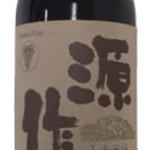 秩父ワイン【源作印】