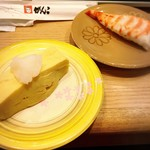 回転寿司がんこ -