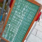 76360201 - 定食平均値段、800~900円。横浜駅から徒歩10分でこのプライス。