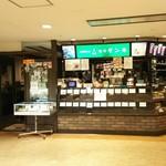 TANNE - 市川駅Shapoの中の喫茶店です。
