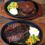 近江牛Steak&Wine 山村牛兵衛 - 黒毛和牛ステーキと近江牛のハンバーグ