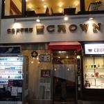 クラウン -