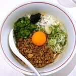 MEN-EIJI - 台湾まぜ麺小_700円