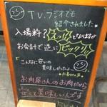 徳川ホルモンセンター - 外観3 2017/11/12