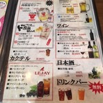 徳川ホルモンセンター - メニュー3 2017/11/12