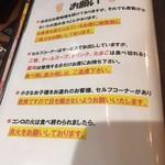 徳川ホルモンセンター - メニュー11 2017/11/12