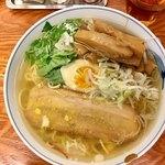 麺屋 ひょっとこ - 和風柚子柳麺