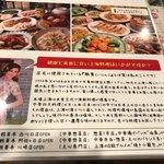 上海酒家 軼菁飯店 -