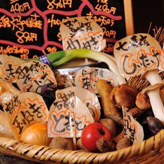 ○おすすめ○宮城県産の新鮮野菜をろばた焼きで!