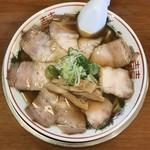 煮干中華 あさり - 大館中華そば(並) チャーシュートッピング