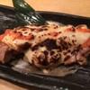 大山地鶏の明太チーズ焼き