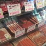 渡辺精肉店 - お肉屋さんですのでお肉色々