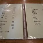 長岡屋総本店 - 御飯物&セットメニュー