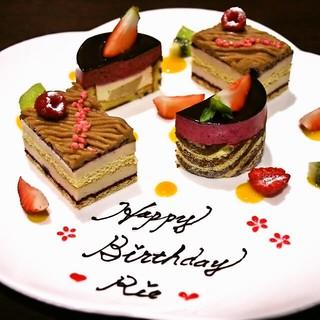 誕生日や記念日などの大切な日にはケーキでサプライズを♪