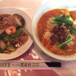 四川料理 萬来軒 - Aセット 五目中華丼と担々麺