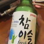 韓国料理 えん -