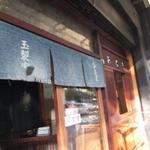 76378142 - 店頭