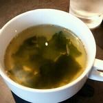 炭火×鉄板焼 URAROJI - スープ