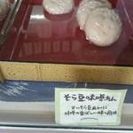 信更いっぽ - 料理写真: