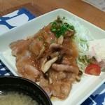 76380644 - 生姜焼き定食