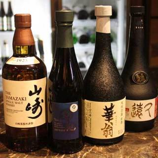 宮古島の泡盛が全種取り揃う!日本酒、ワインも豊富に取り揃え