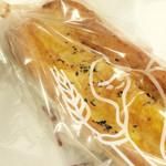 リトルマーメイド - ガーリックバターフランス 205円