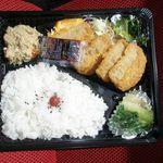 キッチン・グランマ - 料理写真:日替弁当(牛肉コロッケ) 550円