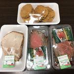 相原精肉店 - 料理写真:今回買ったもの〜