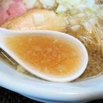 寛~くつろぎ~ - スープ