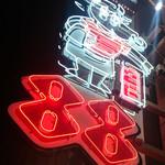 ステーキハウス 88 - 店舗外観