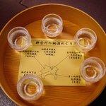 7639522 - 日本酒飲み比べ