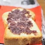 トラッツィオーネ ナゴヤ ウィズ カゴメ - 小倉トースト