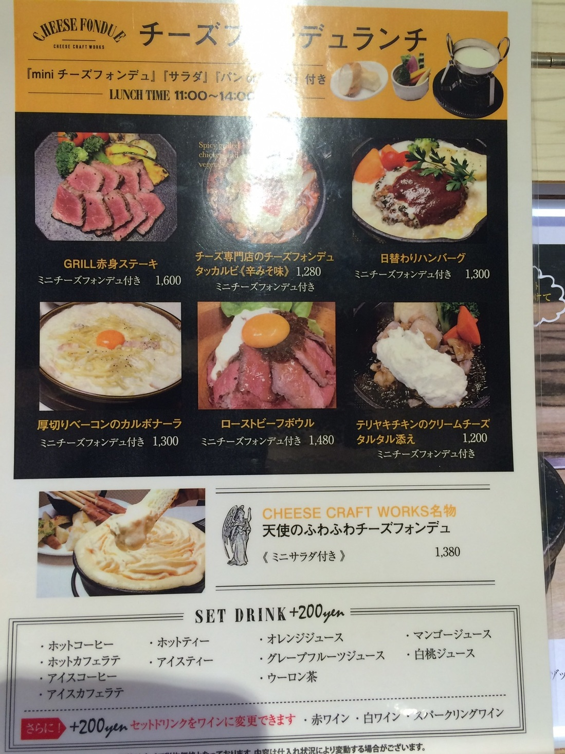 CHEESE CRAFT WORKS 池袋PARCO>