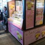 エリーゼ洋菓子店 -