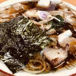 青島食堂 - 青島チャーシュー900円